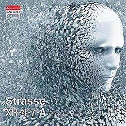 Strasse XR-4-7-A